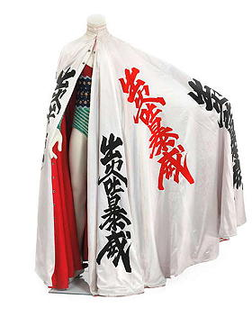 Cloak decorated with kanji characters (1973), designed by Kansai Yamamoto for the Aladdin Sane tour